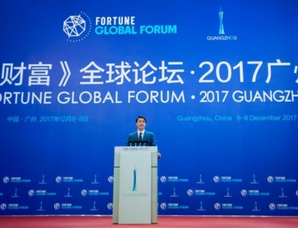 Prime minister gives keynote address at opening of Fortune Global Forum in Guangzhou