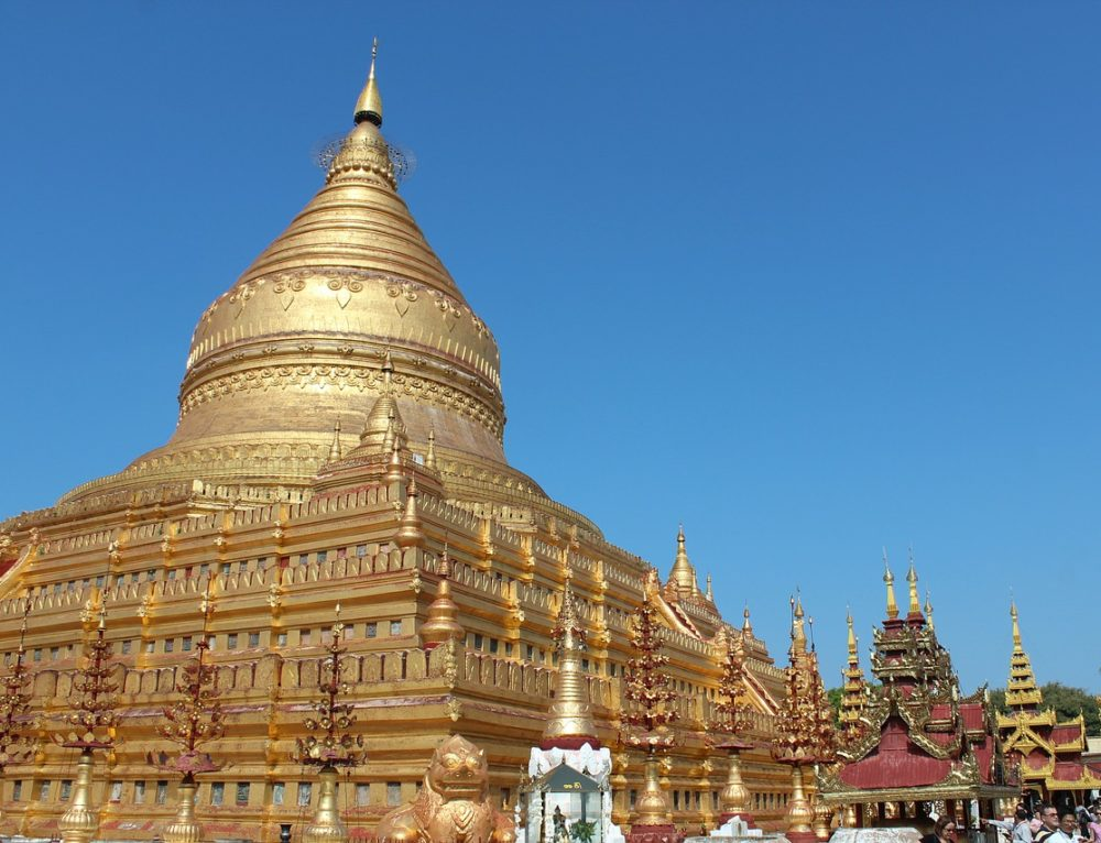 Myanmar Establishes Project Bank to Facilitate Infrastructure Development