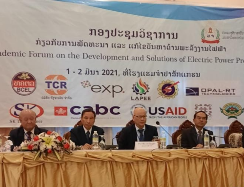 CABC Member EXP Champions the Development of Laos' Electric Power Sector